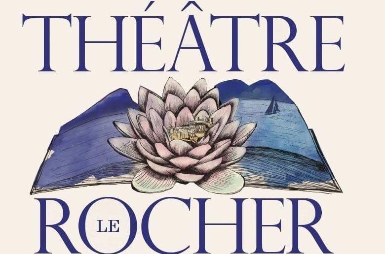 Théâtre du Rocher